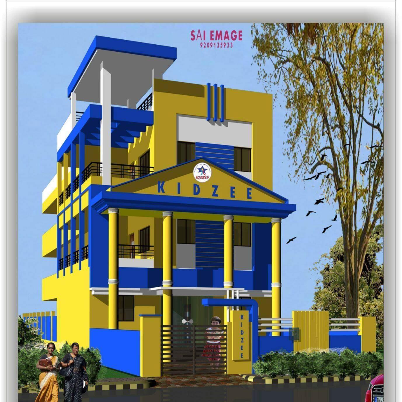 Attrayant Siddharth School Decor